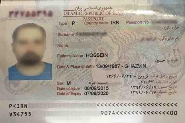 تصویر گذرنامه ایرانی